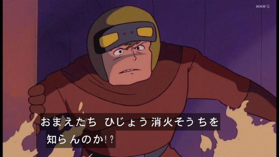 「未来少年コナン」第25話感想(実況まとめ)画像  (29)
