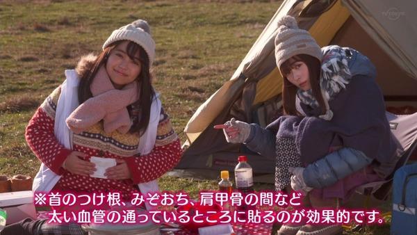 ドラマ版「ゆるキャン△」第3話感想 画像 (12)