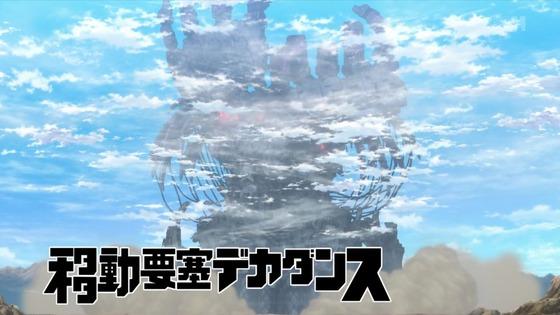 「デカダンス」第1話感想  (20)