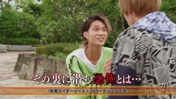 「仮面ライダーゴースト」42話 (47)