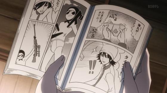 「かくしごと」第10話感想 (102)