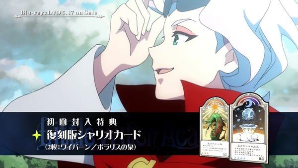 「リトルウィッチアカデミア」16話 (23)