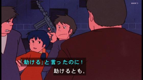 「未来少年コナン」第22話感想 画像  (53)