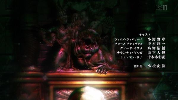 「ジョジョの奇妙な冒険 5部」29話感想 (66)
