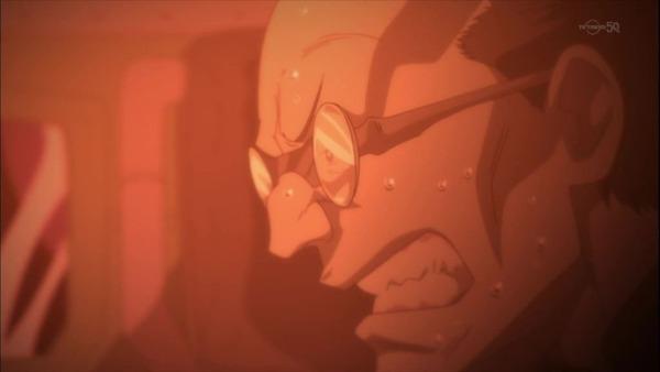 牙狼〈GARO〉炎の刻印 (47)