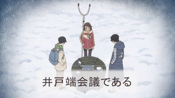 「かくしごと」第11話感想 (19)