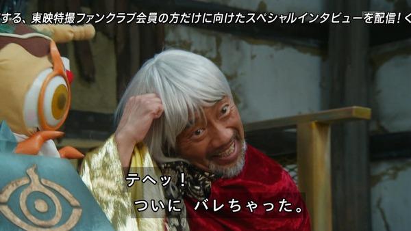 「仮面ライダーゴースト」42話 (22)