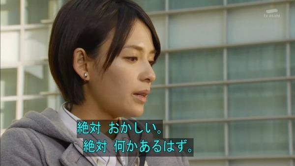 仮面ライダーゴースト (10)