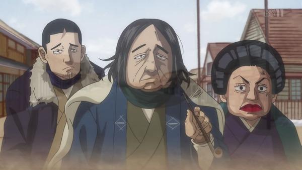 「ゴールデンカムイ」12話(最終回)感想 (6)