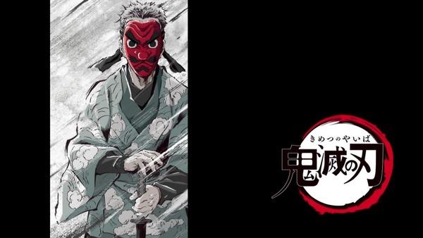 「鬼滅の刃」3話感想 (27)