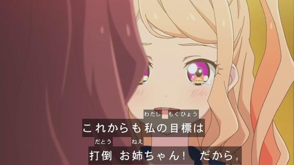 「アイカツスターズ!」第47話 (59)