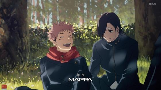 「呪術廻戦」第1話感想 (37)