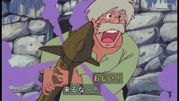 「未来少年コナン」第1話感想 画像 (132)