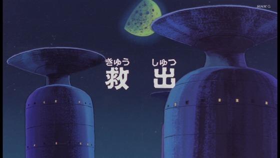 「未来少年コナン」第22話感想 画像  (2)