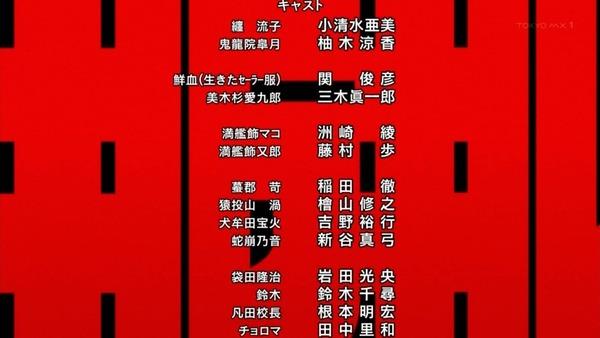 「キルラキル」第1話感想 (70)