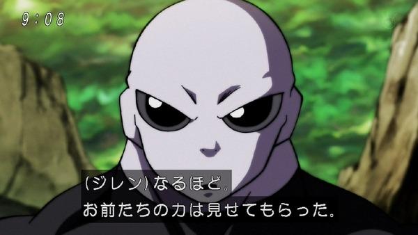 「ドラゴンボール超」124話 (12)