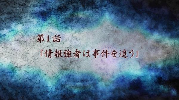 「CHAOS;CHILD カオスチャイルド」 (51)