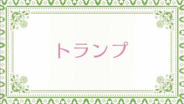 「アリスと蔵六」3話 (4)