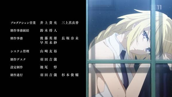 「FateApocrypha」13話 (82)