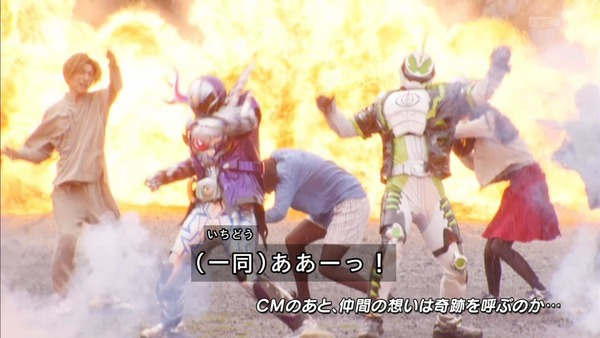 「仮面ライダーゴースト」33話感想 (42)