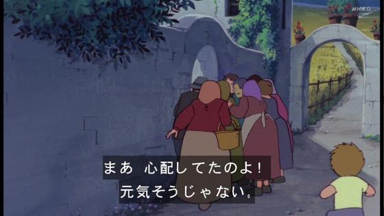 「未来少年コナン」第13話感想 (96)