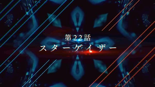 「ダーリン・イン・ザ・フランキス」第22話