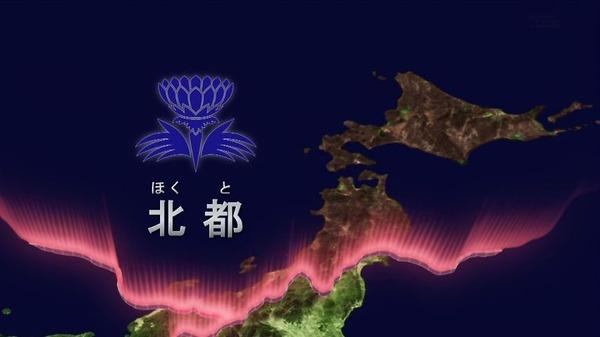「仮面ライダービルド」7話 (27)
