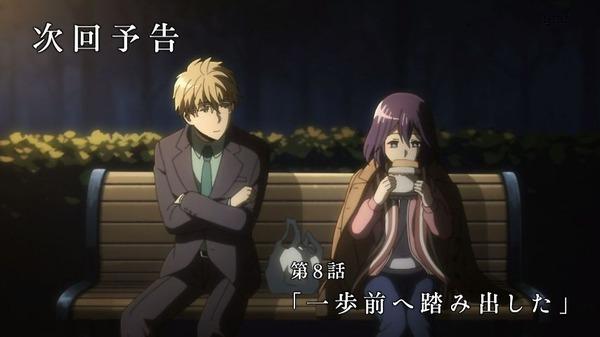 「ネト充のススメ」7話