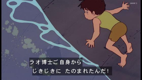 「未来少年コナン」第13話感想 (43)