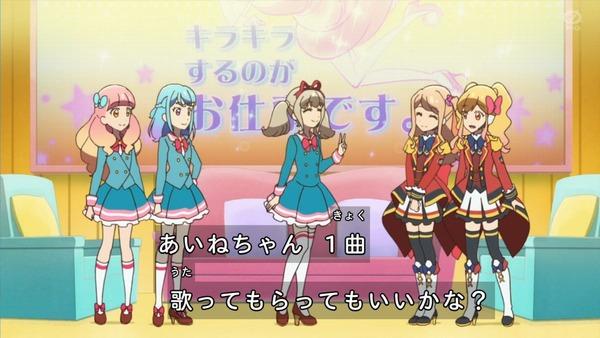「アイカツオンパレード!」2話感想 (105)