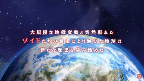 「ゾイドワイルド」 (2)