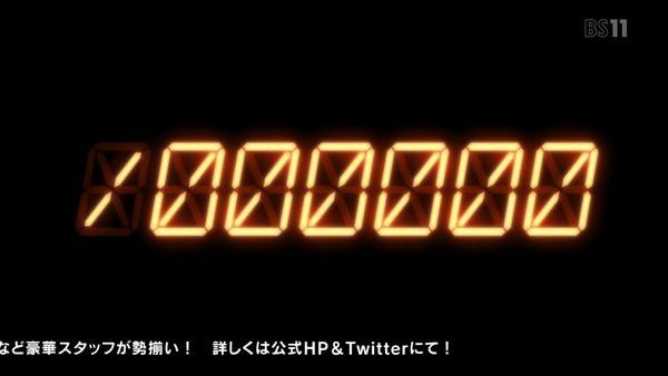 「天元突破グレンラガン」17話 (45)