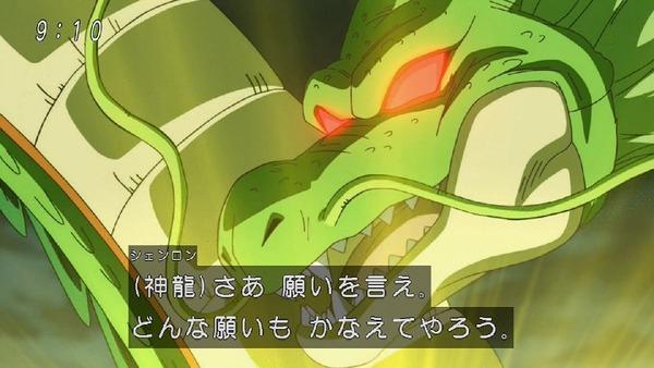 「ドラゴンボール超」 (12)