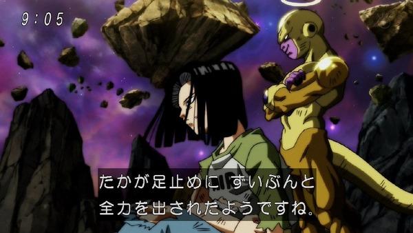 「ドラゴンボール超」131話 (15)