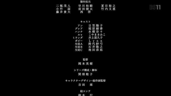 「マナリアフレンズ」8話感想 (43)