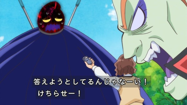 「ヒーリングっど♥プリキュア」7話感想 画像 (55)