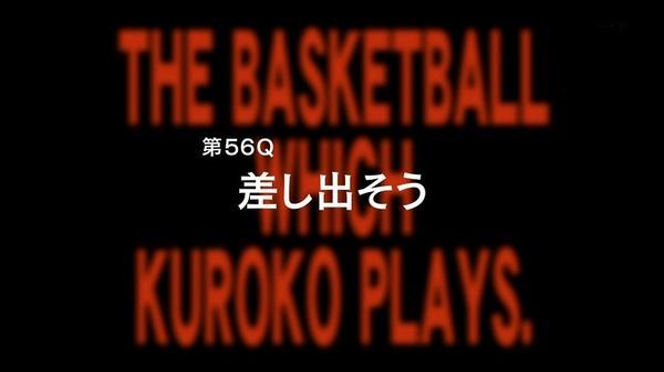 黒子のバスケ 第3期 (1)