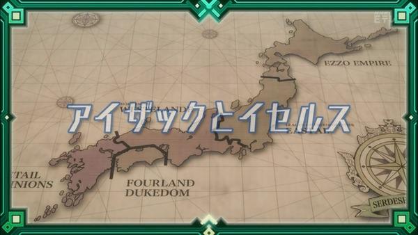 ログ・ホライズン 第2シリーズ (6)