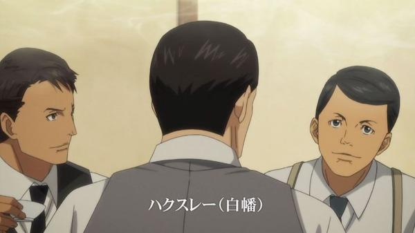 「ジョーカー・ゲーム」9話感想 (4)