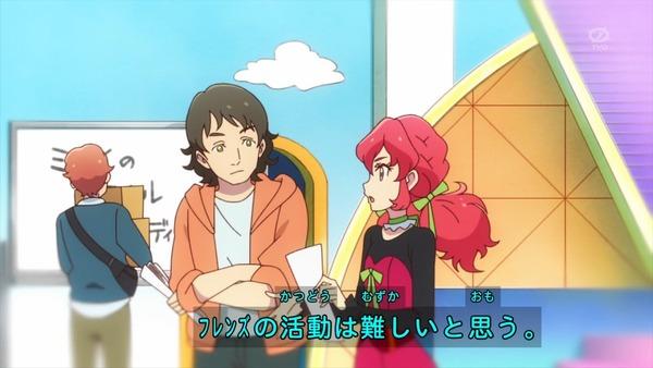「アイカツフレンズ!」49話感想 (60)