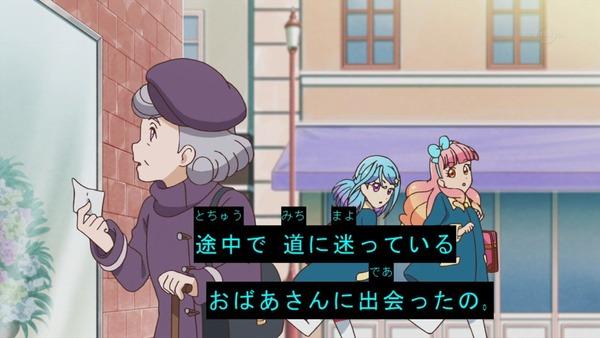 「アイカツフレンズ!」47話感想 (9)