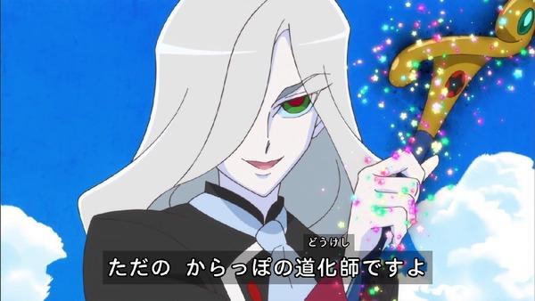 「キラキラ☆プリキュアアラモード」25話 (61)