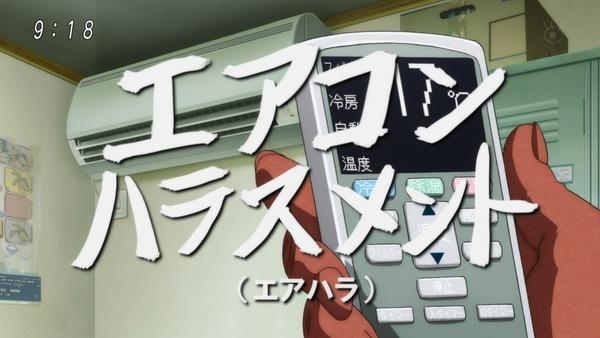 「ゲゲゲの鬼太郎」6期 55話感想  (49)