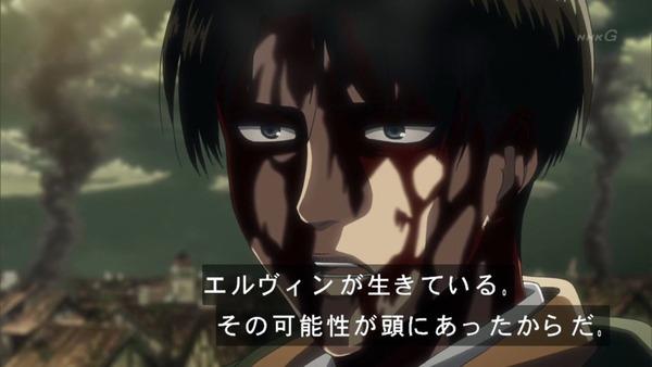 「進撃の巨人」55話感想 (49)