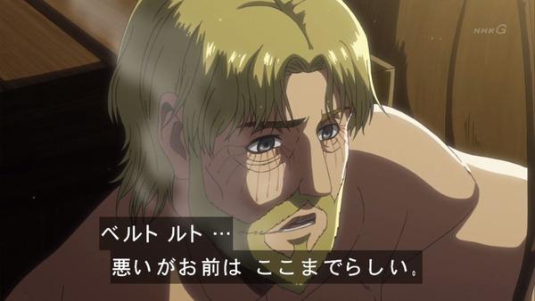 「進撃の巨人」55話感想 (11)