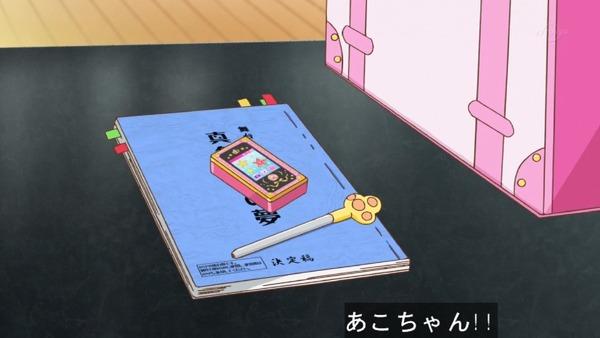「アイカツスターズ!」第84話 (43)