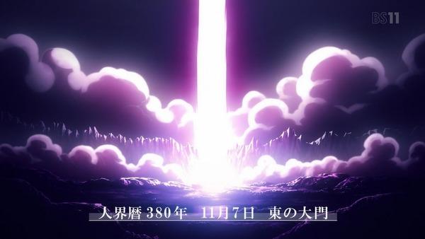 「SAOソードアート・オンライン」2期 6話感想 (12)