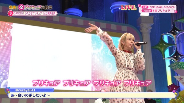 「全プリキュア大投票」 (178)