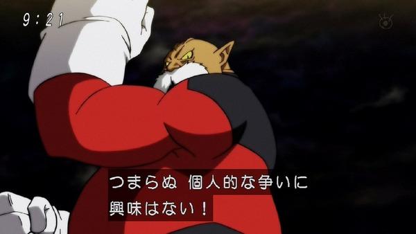 「ドラゴンボール超」96話 (41)