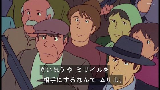 「未来少年コナン」第17話感想 画像 (45)